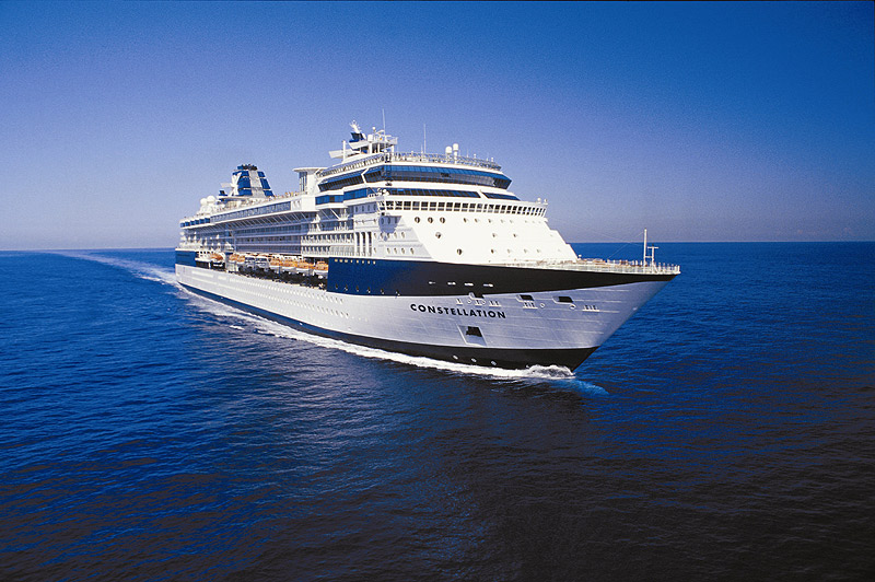 Celebrity Cruise around Arabia