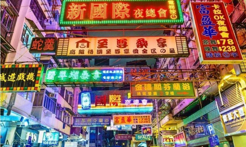 Hong Kong & Singapore Cruise n Stay