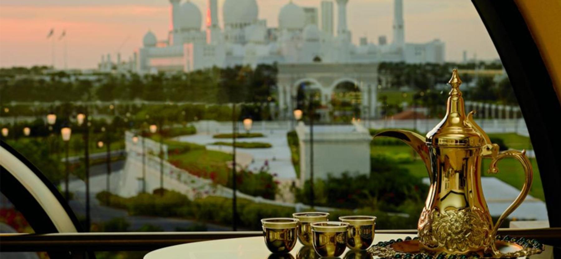 Abu Dhabi holidays from Dublin